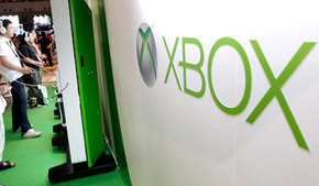 Microsoft определились со сроками презентации новой Xbox