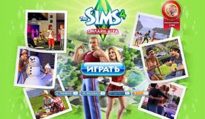 Сайты-ловушки The Sims 4 Online