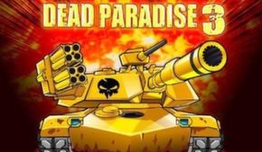 «Мертвый рай 3»