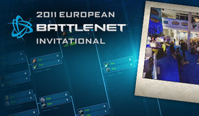 Предстоящий турнир Battle.net Invitational