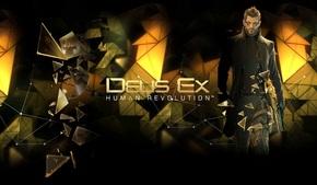 Анонс первого DLC - Deus Ex: Human Revolution