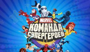 Все герои под одной крышей в большом количестве среди своих клонов