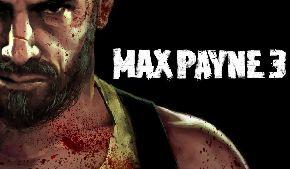 Max Payne 3 поступает в магазины, а кто-то ее уже приобрел