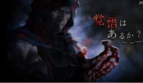 Soul Sacrifice - нечто новое в мире игр про магию