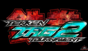 Tekken Tag Tournament 2 для консолей и автоматов