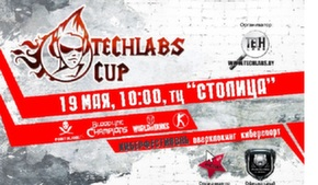 Techlabs cup BY 2012 Минск завершен, победители названы