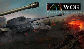 Началась регистрация танкистов на WCG 2012