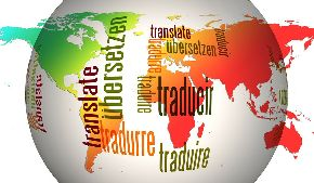 Современные требования к переводу документов
