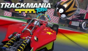 Реалистичный Verdun и аркадная TrackMania Turbo