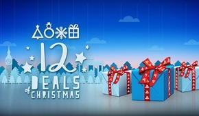 Специальные рождественские предложения от Sony