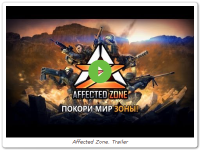 Affected Zone. Trailer