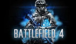 Состоялся официальный анонс Battlefield 4