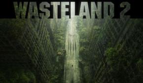Wasteland 2 в сентябре