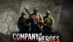Много лет ждали и дождались. Встречайте: Company Of Heroes 2