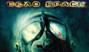 Завершающая часть Dead Space, первые официальные данные