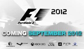 Известна дата релиза F1 2012