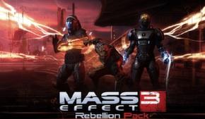 Новое дополнение для Mass Effect 3 будет бесплатным