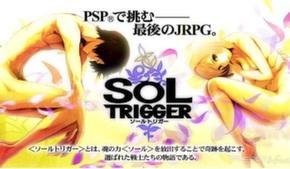 Предположительные сроки выхода «Sol Trigger»