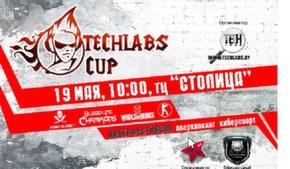 Techlabs cup BY 2012 Минск завершен, победители названы