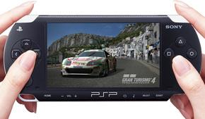 Что такое PlayStation Portable или все о PSP.