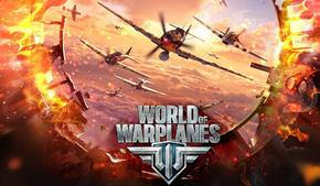Готовиться к выходу World of Warplanes