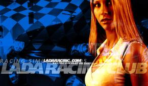 Lada Racing Club – отечественный автосимулятор